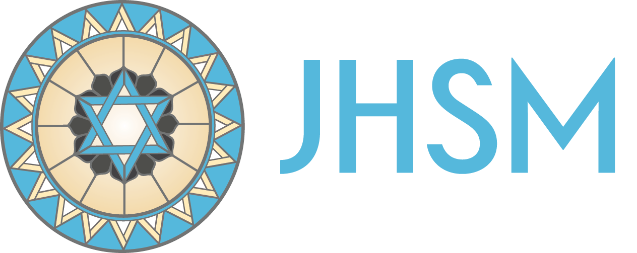 Jewish Historical Society of Michigan Logo